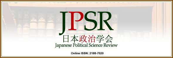 japanese political science association